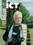 журнал «Київський журналіст»